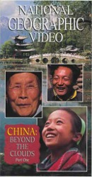 china_beyond_the_clouds_cover
