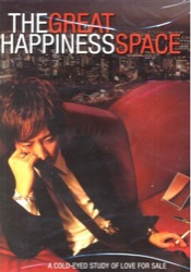 great-happiness-space